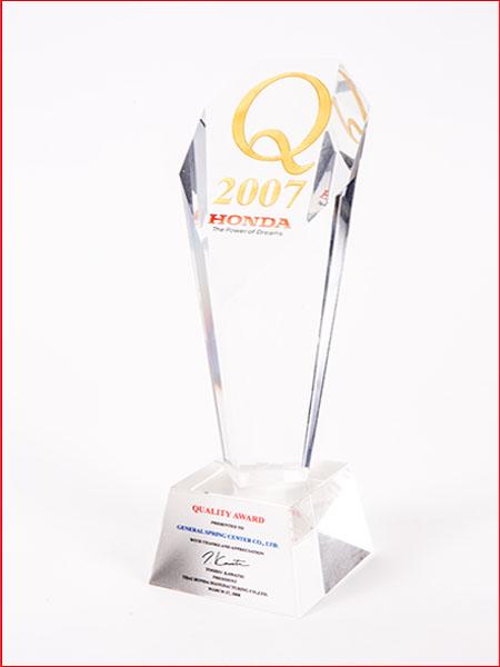 The Quality Award