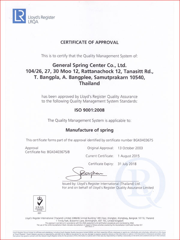 certification01-1