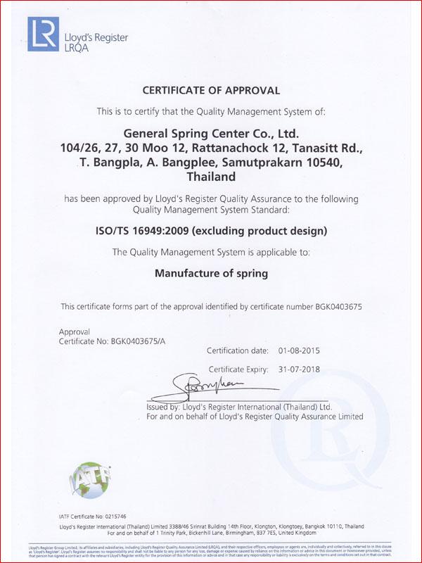 certification02-1