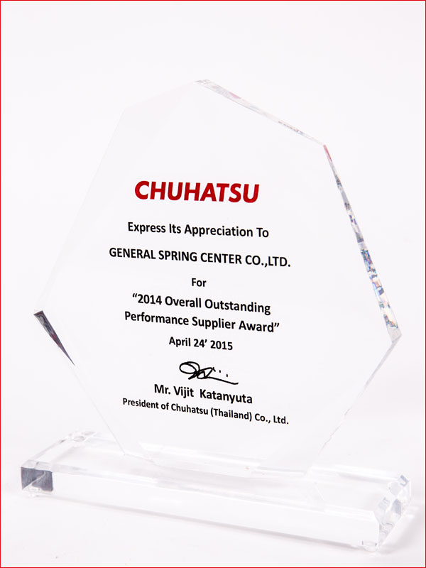 chuhatsu2015