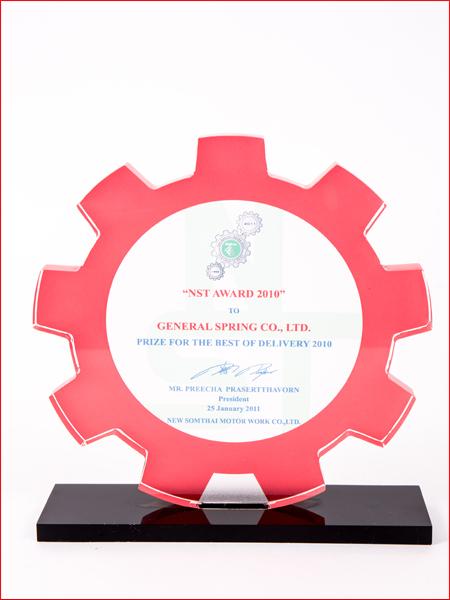 nst award 2010